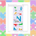 Letter N Puzzle